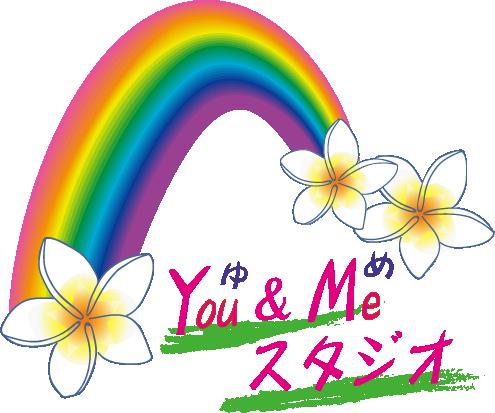 You&Me(ゆめ)スタジオ